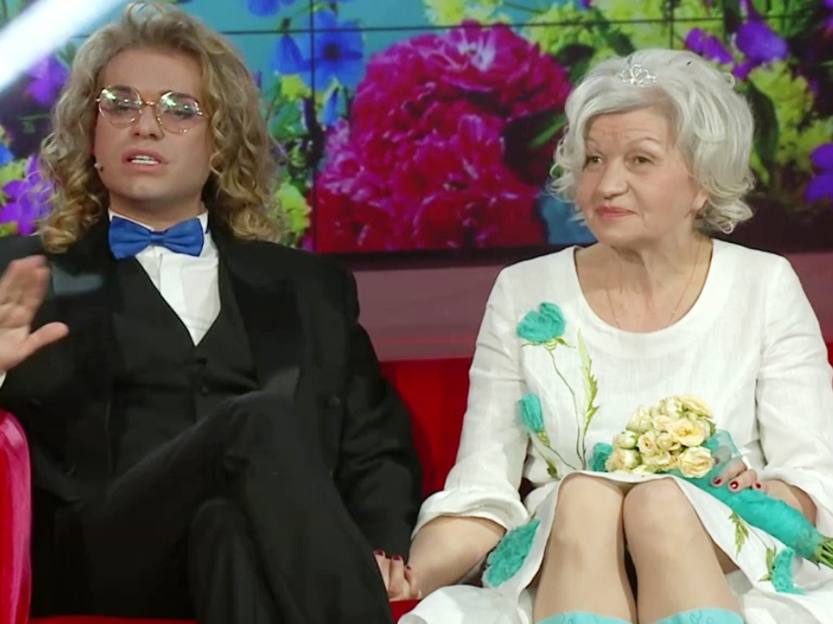 Гоген Солнцев Екатерина Терешкович