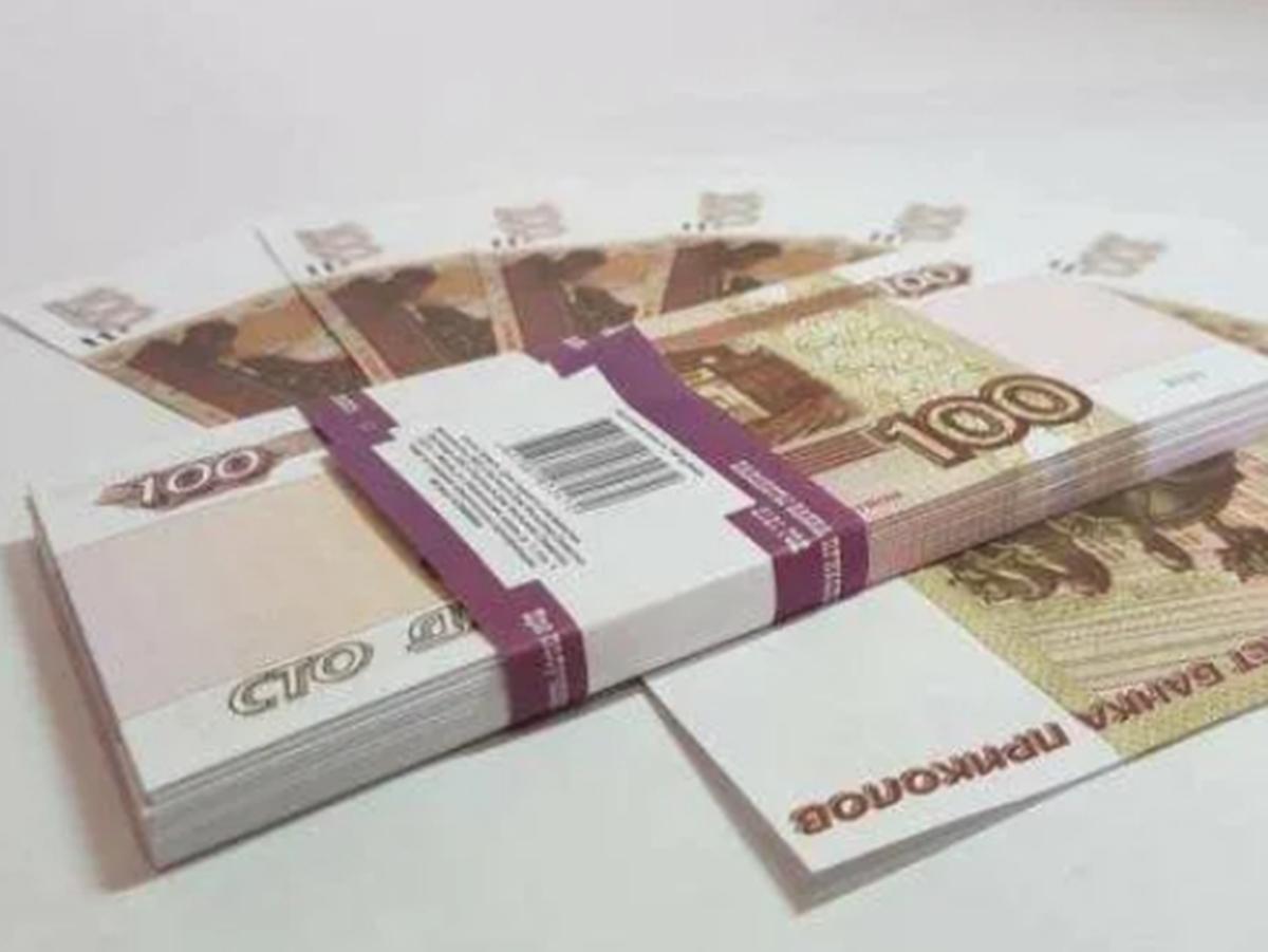Купюры 100 рублей