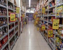 России грозит кадровый кризис: проблемы начнутся с супермаркетов