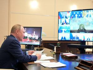 Путин отдых 30 октября 7 ноября