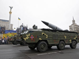 Ракеты Украина