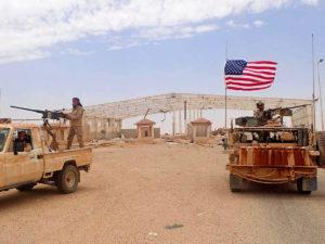 США Сирия