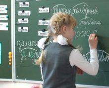 Задание по русскому языку для второго класса озадачило россиян