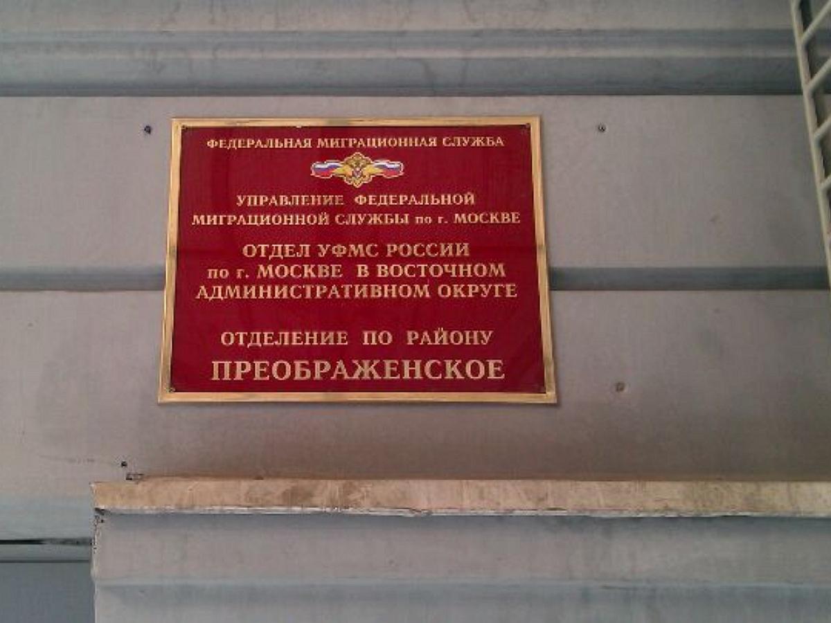 Москвич устроил стрельбу в полицейском участке на востоке столицы: раскрыты подробности