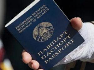 МВД Белоруссии предложило лишать гражданства за работу в интересах западных стран