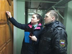 штрафы владельцев квартир