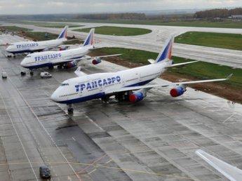 """Представители """"Трансаэро"""" опровергли информацию о приостановке полётов"""