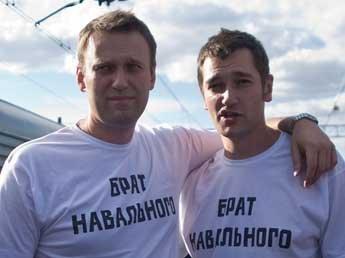 """Прокуратура запросила 10 лет колонии для Навального по делу """"Ив Роше"""""""