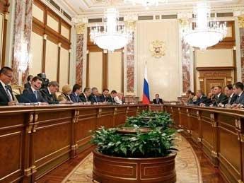 Правительство России обнародовало антикризисный план