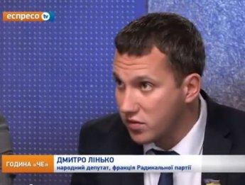 Соратник Ляшко признался, что мечтает сжечь Москву