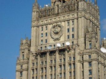 МИД РФ считает антироссийские санкции Японии неприемлемыми