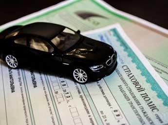 Автостраховщики: тарифы ОСАГО должны быть увеличены на 21-28% уже в апреле 2015 года