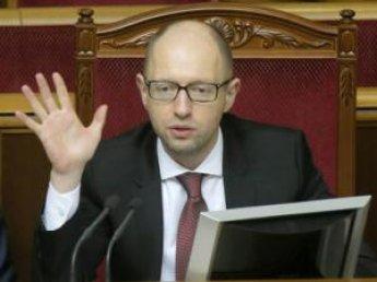 Украина подаст на Россию в Международный суд ООН
