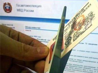 300 тысяч россиян могут лишиться водительских прав из-за долгов