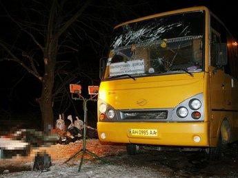 Миссия ОБСЕ опровергла причастность ополченцев к расстрелу автобуса под Волновахой