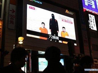 Япония может обменять заложника ИГ на террориста