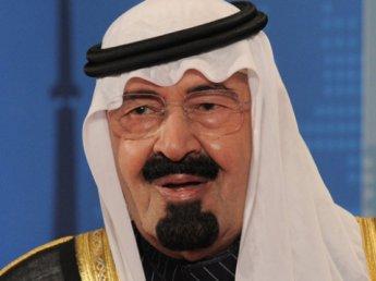 Новый король Саудовской Аравии Салман вступил в должность