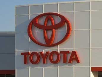 Концерн Toyota в третий раз стал мировым лидером по продаже автомобилей