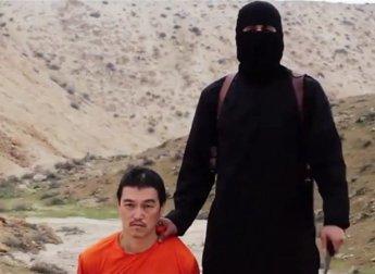 Боевики ИГИЛ обезглавили японца Кэндзи Гото