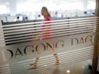"""Китайское агентство Dagong присвоило """"Газпрому"""" самый высокий кредитный рейтинг"""