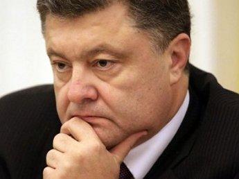 Порошенко назвал князя Владимира создателем европейской «Руси-Украины»