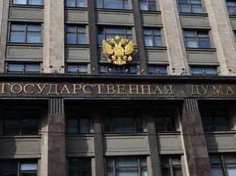 """СМИ: депутаты Госдумы """"втихоря"""" предложили отменить эмбарго на ввоз продуктов"""