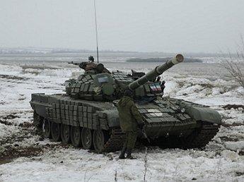 На юге Донецкой области идут танковые бои