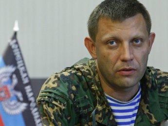 Захарченко заявил, что США уже начали поставлять Киеву оружие