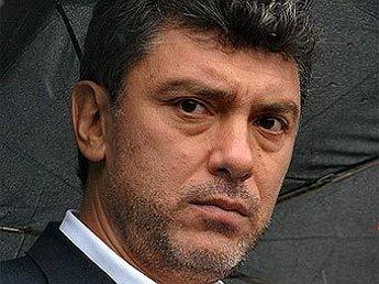 СМИ опубликовало фото предполагаемых убийц Немцова в автомобиле «ЗАЗ-Chance»