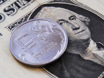 Эксперты рассказали, как ЧМ по футболу поможет укрепить курс рубля