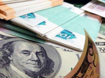 Эксперты назвали главный фактор поддержки курса рубля