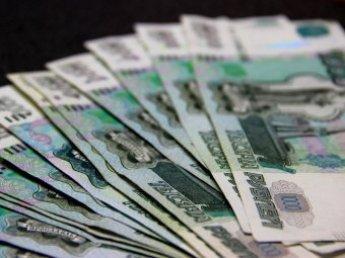 В МЭР озвучили прогноз курса доллара на 2018 год