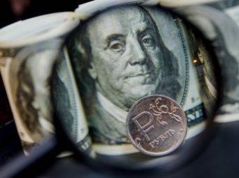 Эксперты не ждут особой стабильности от курса рубля