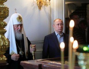 Странное фото Путина с Валаама взбудоражило Сеть