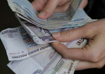 Эксперты назвали девальвацию рубля