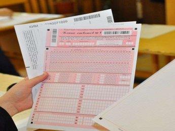 Выпускники на Урале массово провалили ЕГЭ по иностранному языку, набрав ноль баллов. СМИ узнали причину