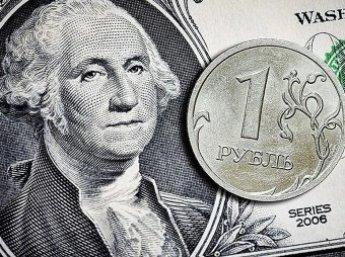 Эксперты: курс рубля будет расти