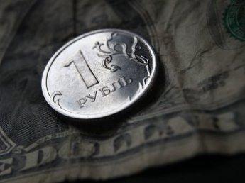 Эксперты рассказали, что сейчас провоцирует падение курса рубля