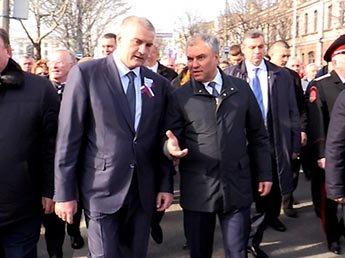 Володин предложил взыскать с Украины компенсацию за украинский период Крыма