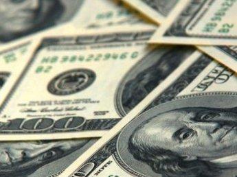 Эксперты: инвесторы выводят средства из доллара