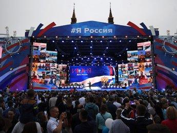 Россиян ждет сокращенная рабочая неделя в честь 12 июня