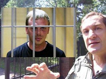 Руководивший задержанием Голунова полковник заявил о своей невиновности. В Сети показали видео про него