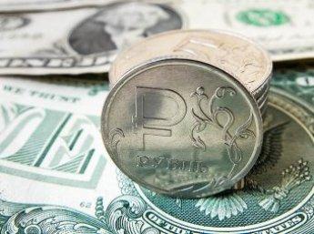 Эксперты пообещали скорое падение курса рубля