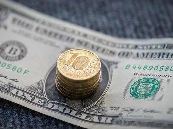 Эксперты рассказали, каким будет курс рубля, если упадут цены на нефть