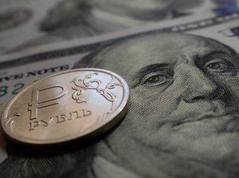 Эксперты ожидают продолжения ослабления курса рубля