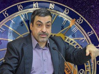 Астролог Павел Глоба назвал три знака Зодиака, которых ожидают крутые перемены в ноябре 2019 года