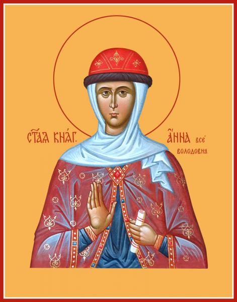 Какой сегодня праздник 16 ноября 2019: церковный праздник Анна Холодная отмечают в России