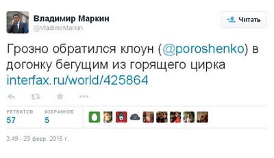 Президент Украины Петр Порошенко вновь пообещал вернуть Крым