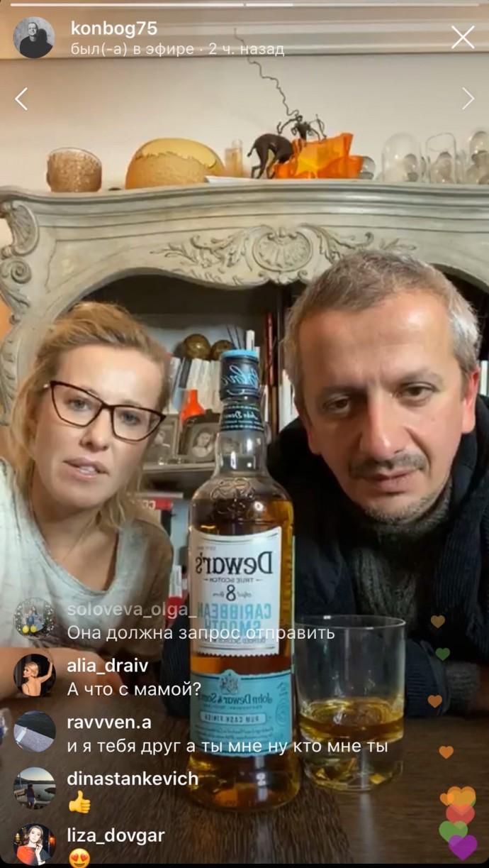 Почему вы такие тупые?: Нарусова отчитала Собчак и Богомолова за пьянство на карантине