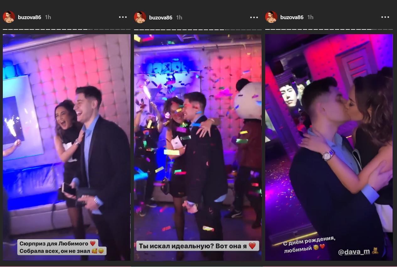 Бузова закатила Dava вечеринку-сюрприз на день рождения (ФОТО)